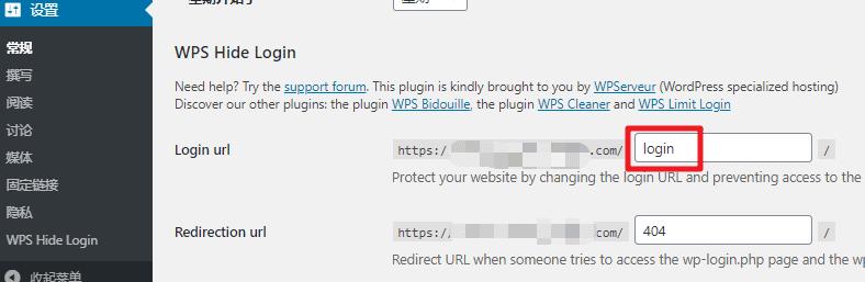 自当以登录网址