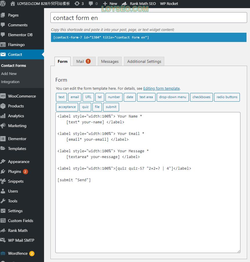 contact-form-7制作联系表单教程
