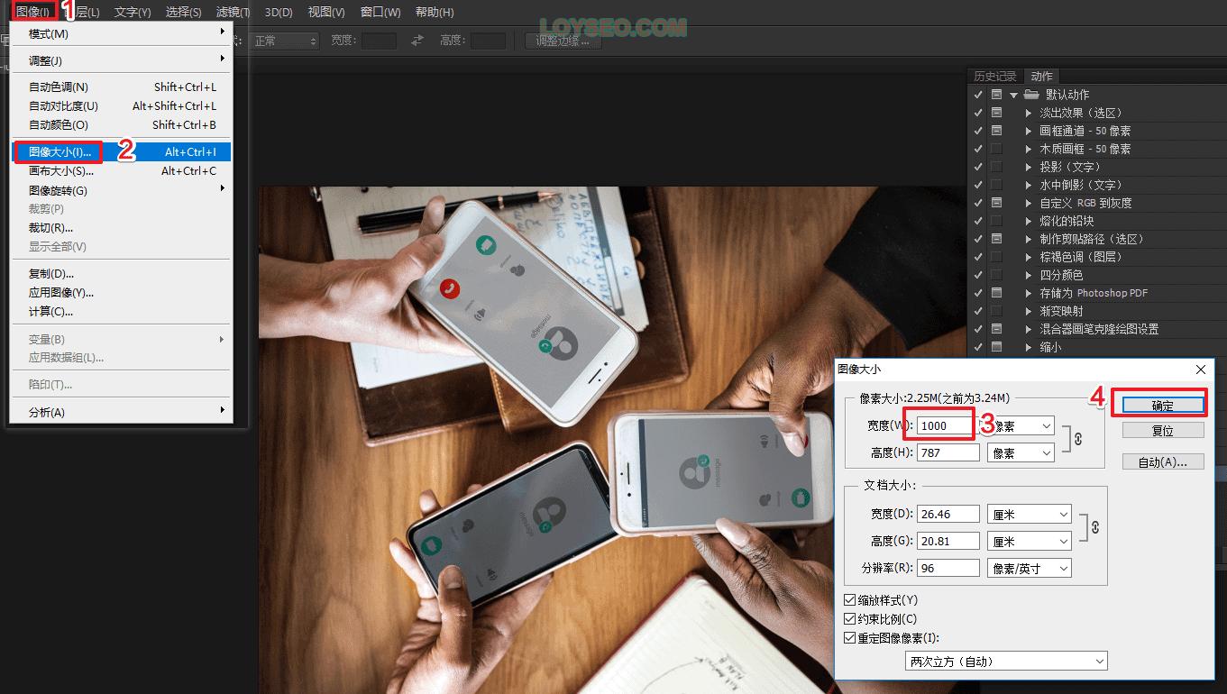 photoshop%E8%87%AA%E5%8A%A8%E5%8E%8B%E7%BC%A9%E5%9B%BE%E7%89%87%E6%95%99%E7%A8%8B 6 - Wordpress网站如何优化图片