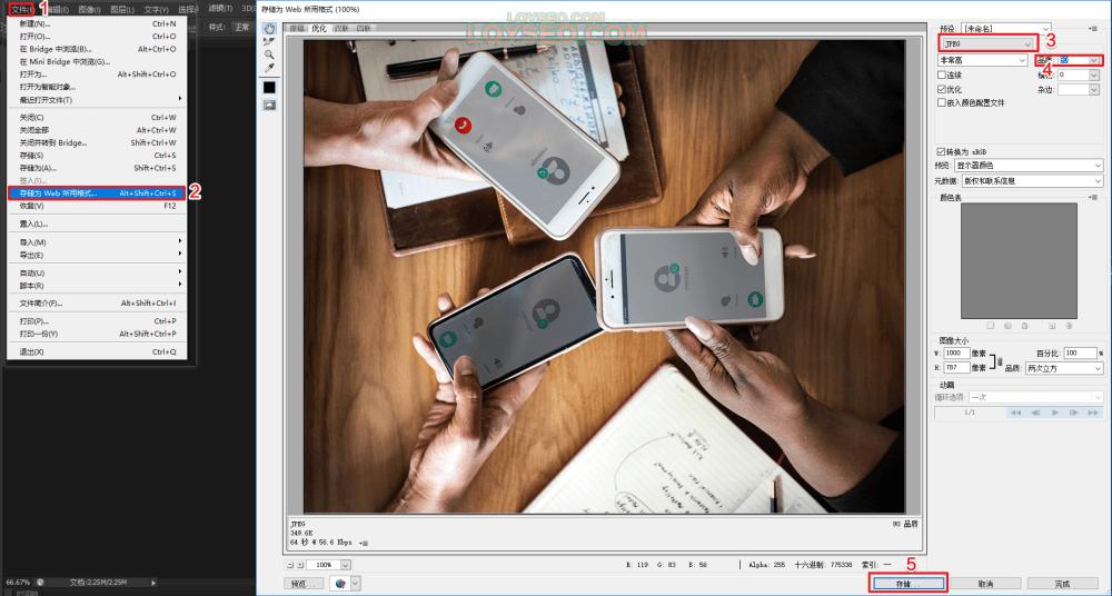 photoshop Automatic image compression tutorial