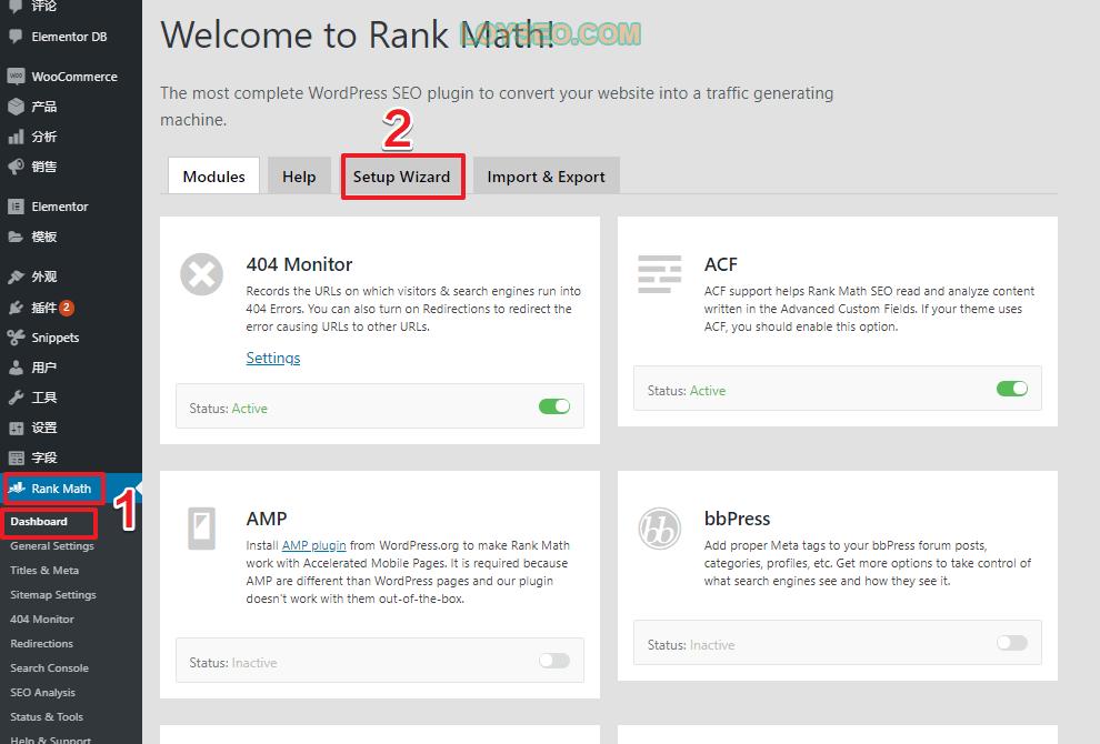 rank-math-seo教程-进入向导
