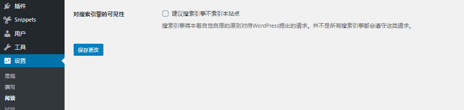 wordpress%E5%BC%80%E6%94%BE%E6%94%B6%E5%BD%95