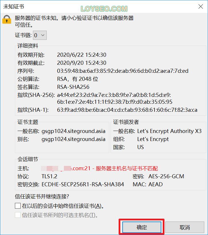 use ftp connect website hosting 2