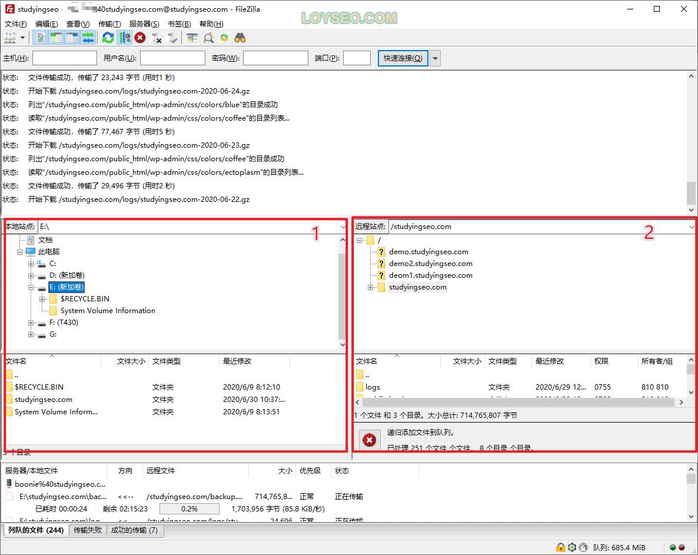 use ftp connect website hosting 5