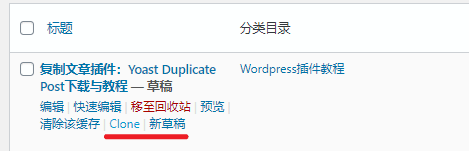 duplicate post 4
