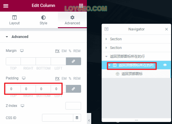 elementor back to top tutorial 1 - 如何用Elementor制作Wordpress网站的返回顶部按钮(3分钟解决)