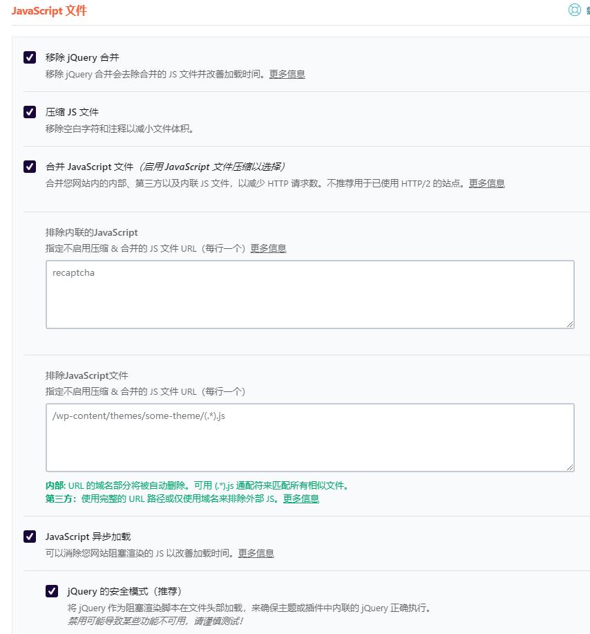 image 11 - 如何使用WP Rocket加速网站
