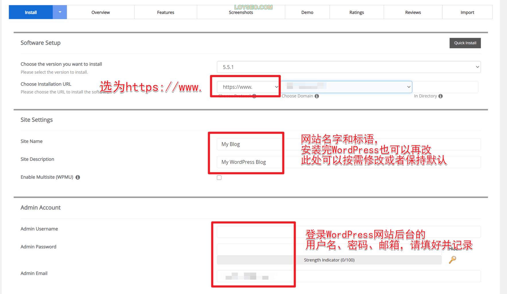 image 44 - ChemiCloud主机测评、选购要点、建外贸网站教程