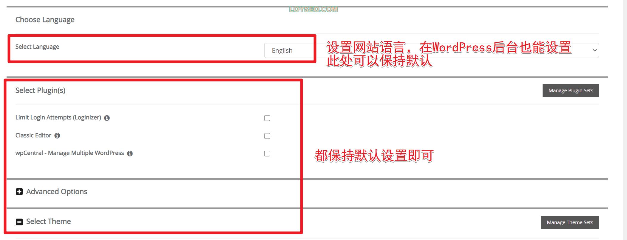image 45 - ChemiCloud主机测评、选购要点、建外贸网站教程