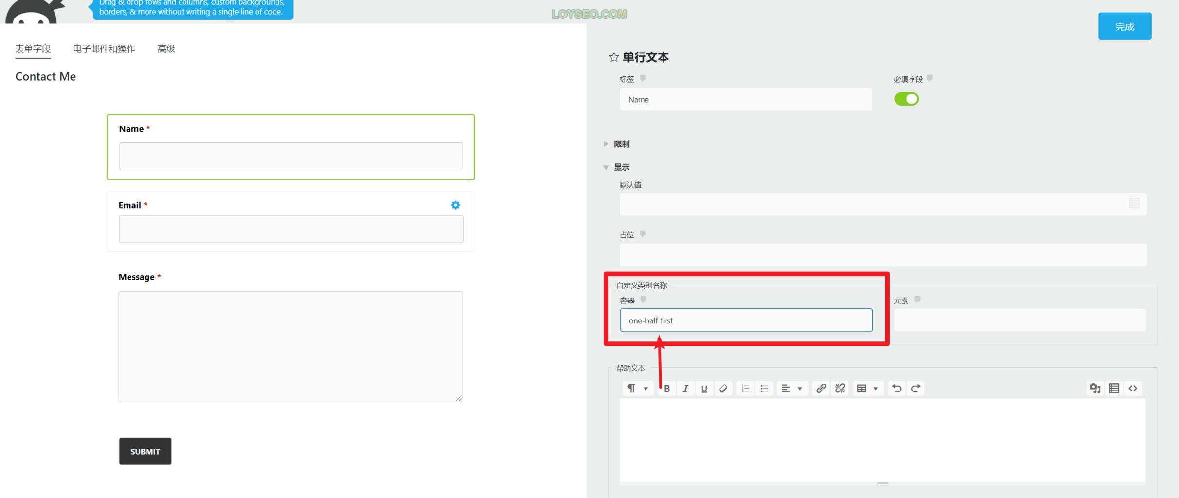 image 101 - Ninja Forms:免费的联系表单插件,却提供了付费表单才有的功能【视频+图文】