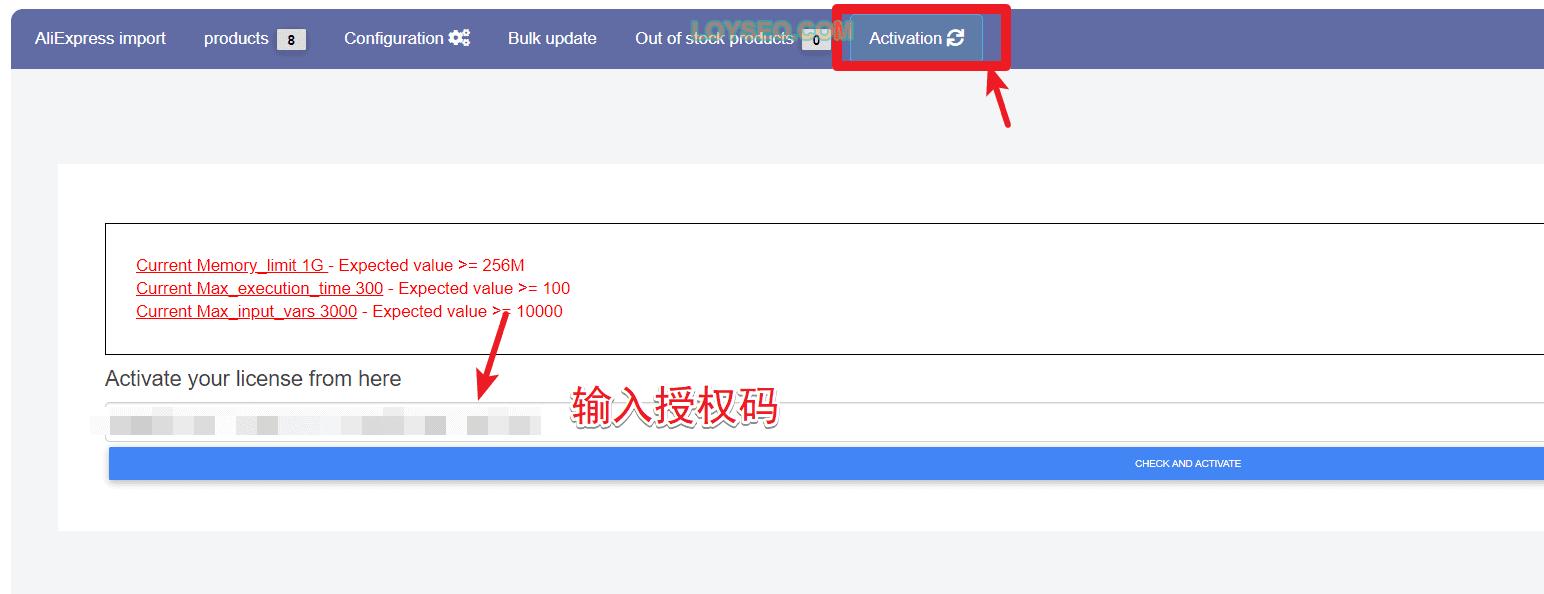 如何给网站开通Cloudflare CDN