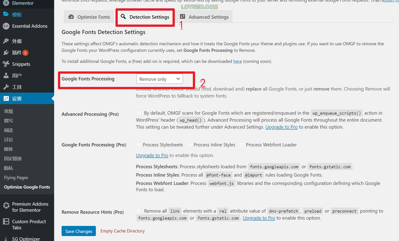 image 49 - 如何在WordPress中删除谷歌字体(2种简单方法)