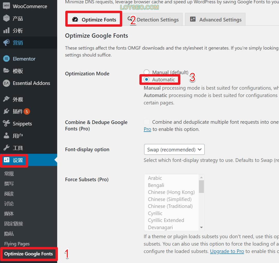 remove google fonts omgf - 如何在WordPress中删除谷歌字体(2种简单方法)