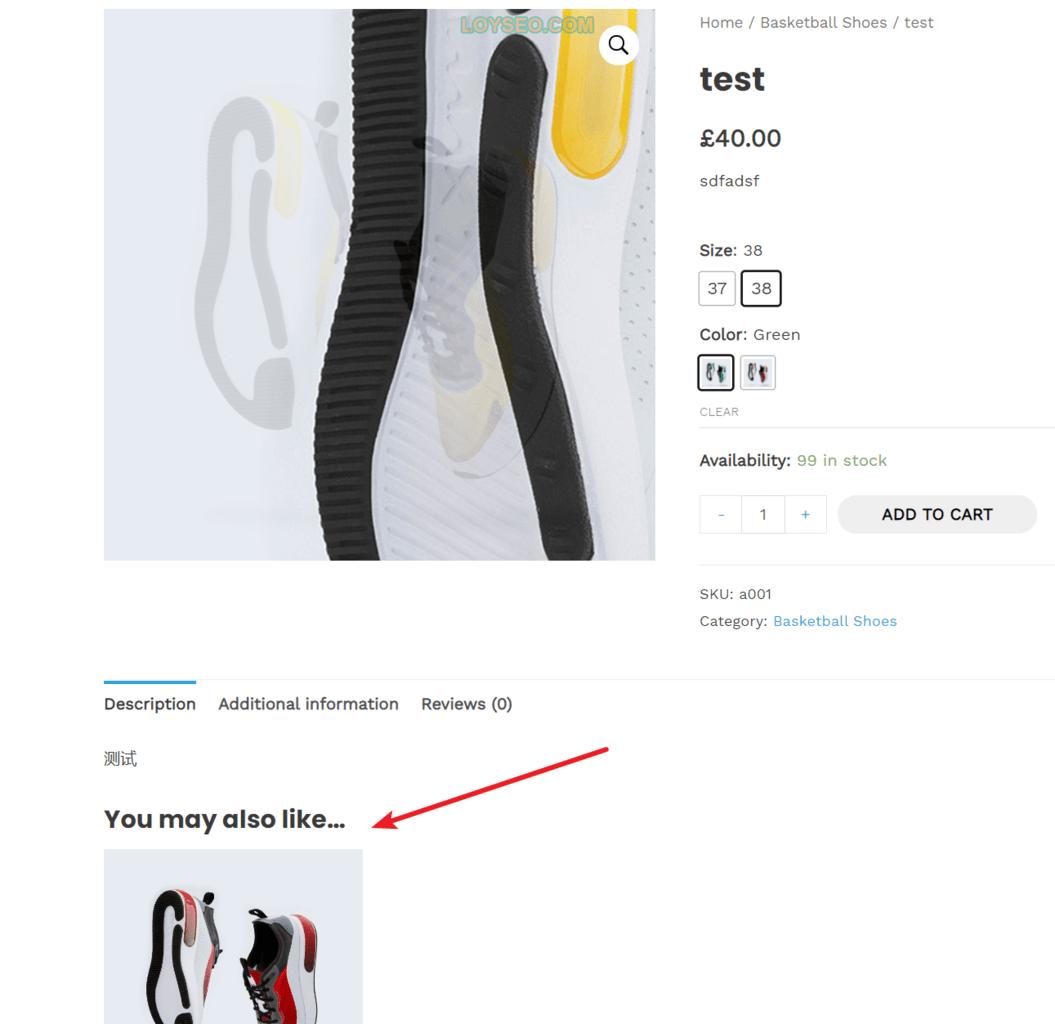 image 112 - WooCommerce如何添加可变产品