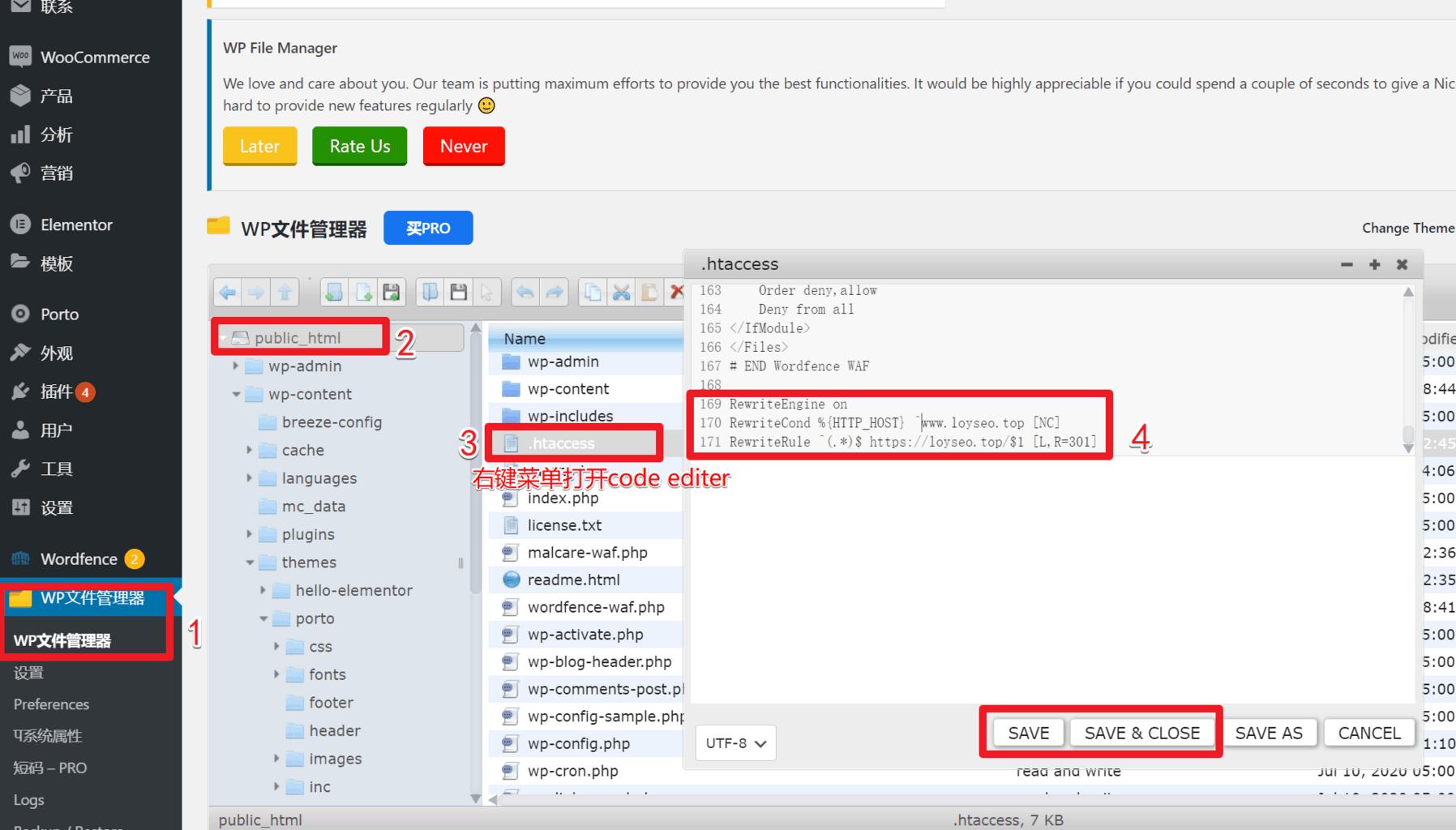 image 163 - Cloudways主机评测、建站教程、优惠券