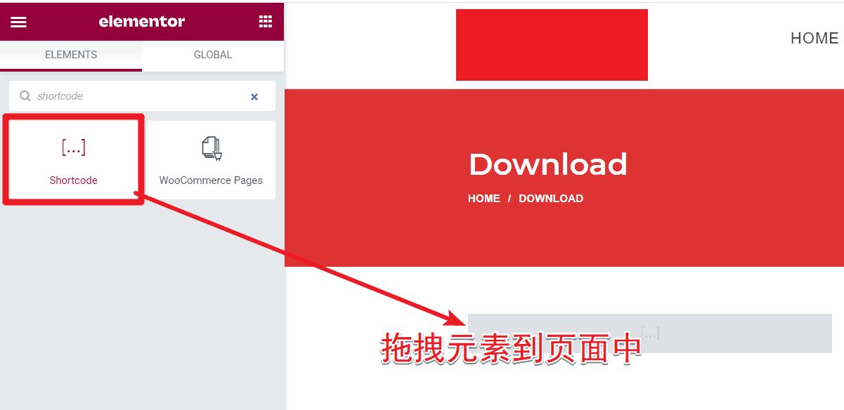 image 33 - 外贸建站如何实现下载文件前必须提交邮箱