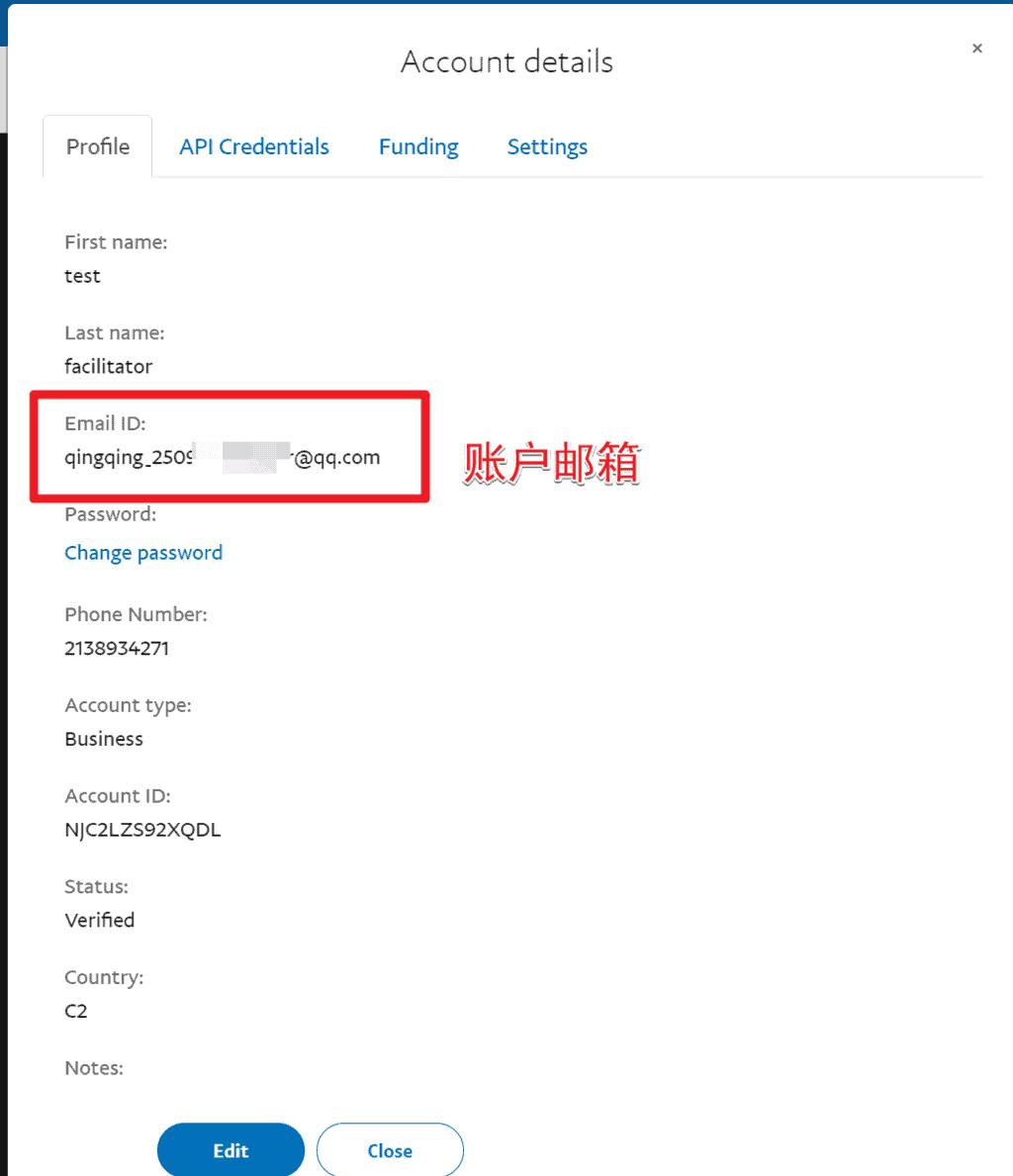 image 49 - WooCommerce支付教程:如何添加PayPal标准支付