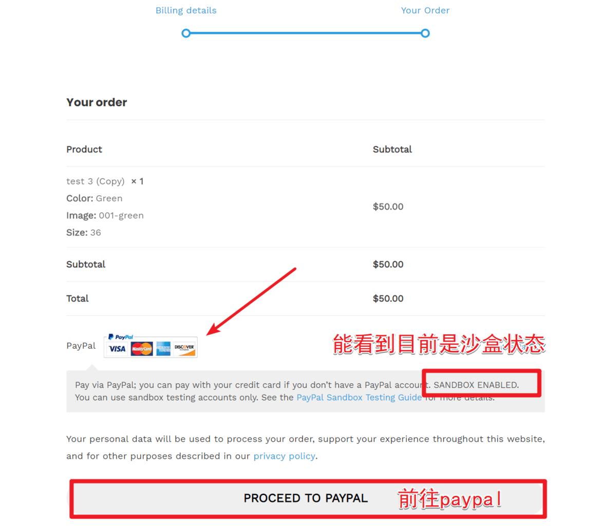 image 59 - WooCommerce支付教程:如何添加PayPal标准支付