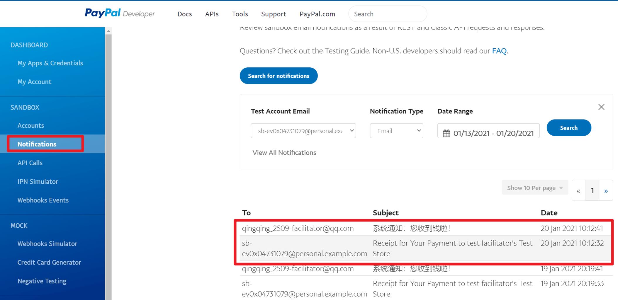 image 65 - WooCommerce支付教程:如何添加PayPal标准支付