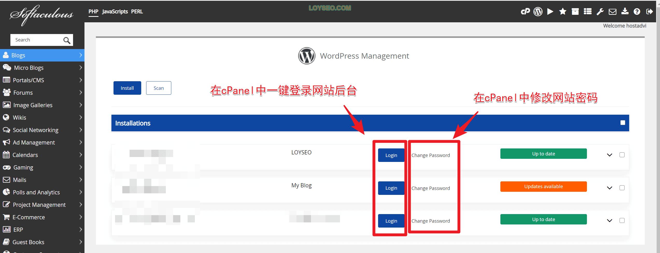 image 18 - WordPress教程 - WordPress新手指南(2021)