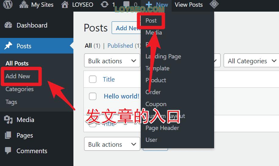 image 26 - WordPress教程 - WordPress新手指南(2021)