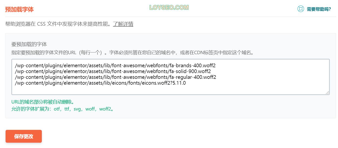 image 31 - WordPress教程 - WordPress新手指南(2021)