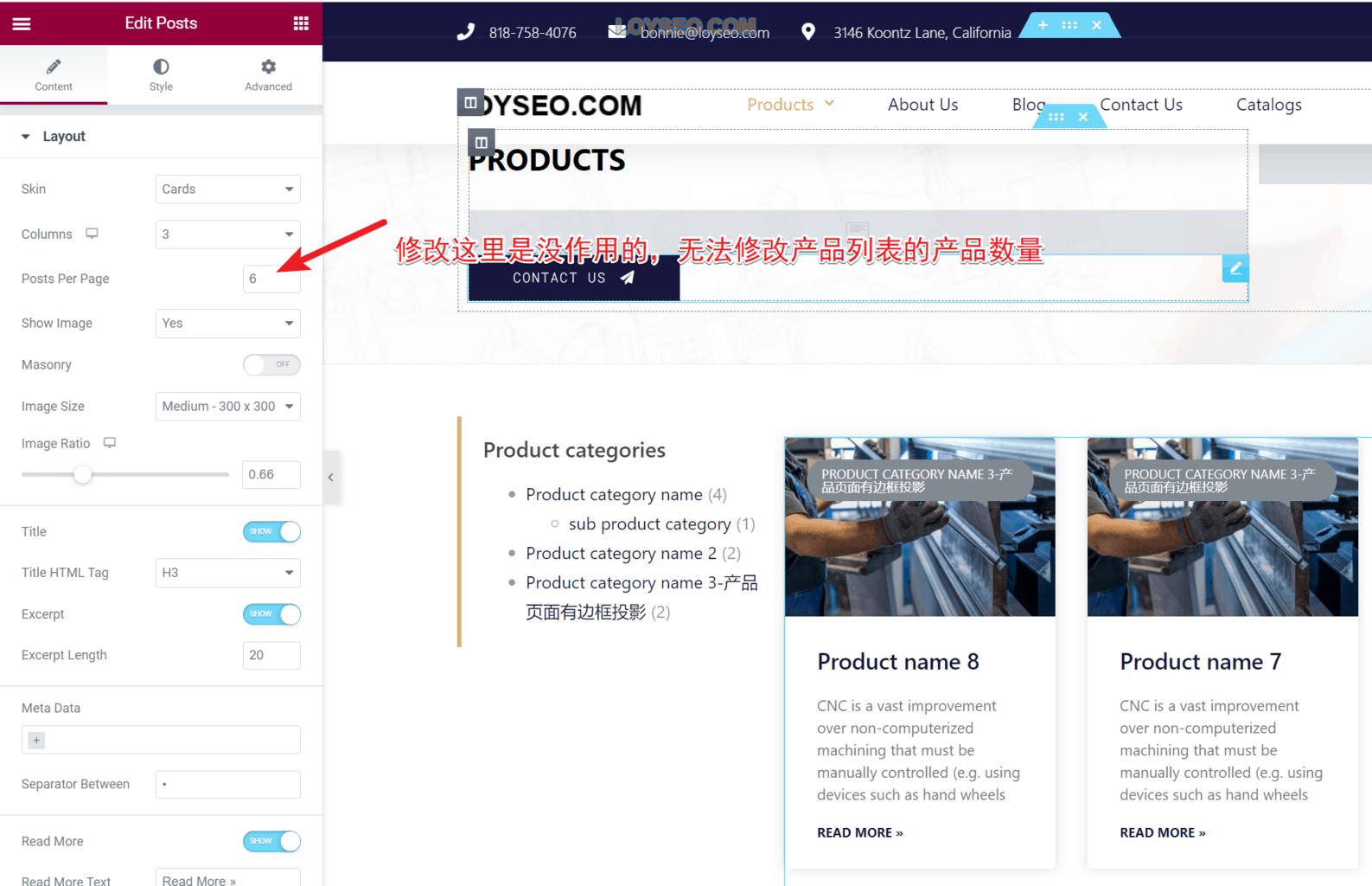 image 75 - 如何设置产品列表中每页展示的产品数量