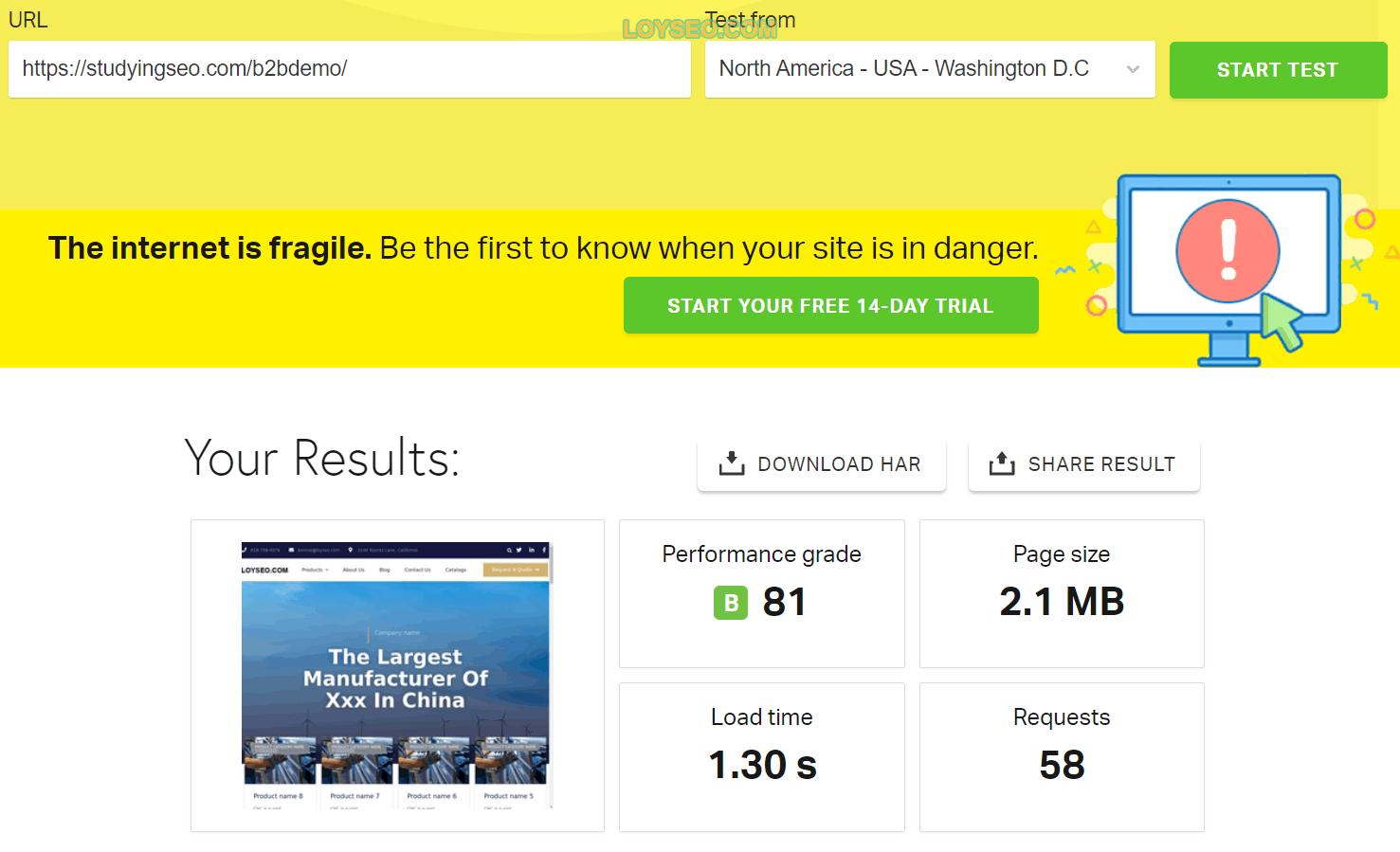 Hostinger Pingdom速度测试
