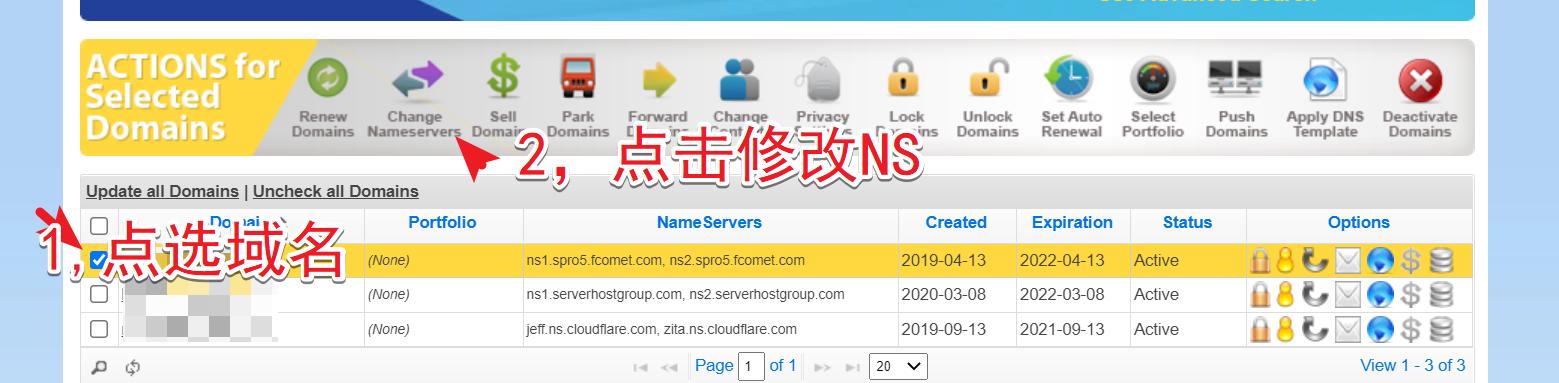 change namesilo ns 2 - Cloudflare教程:如何给网站开通免费的Cloudflare CDN