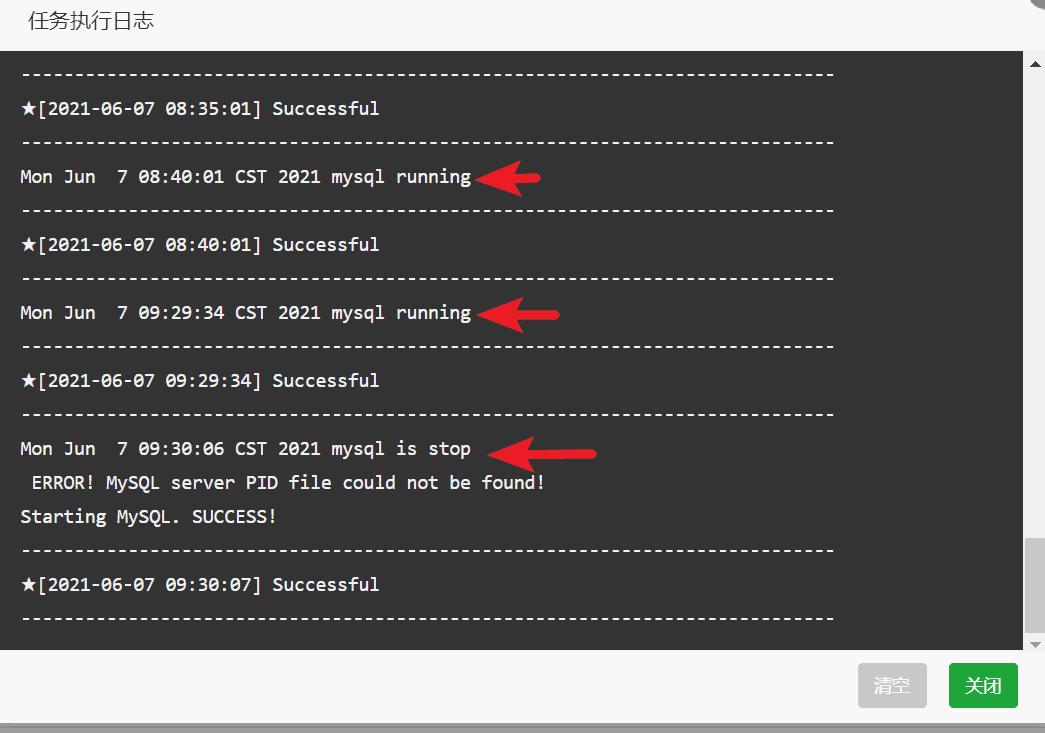 image 6 - 如何在宝塔面板中设置数据库状态监控与定时自动重启数据库