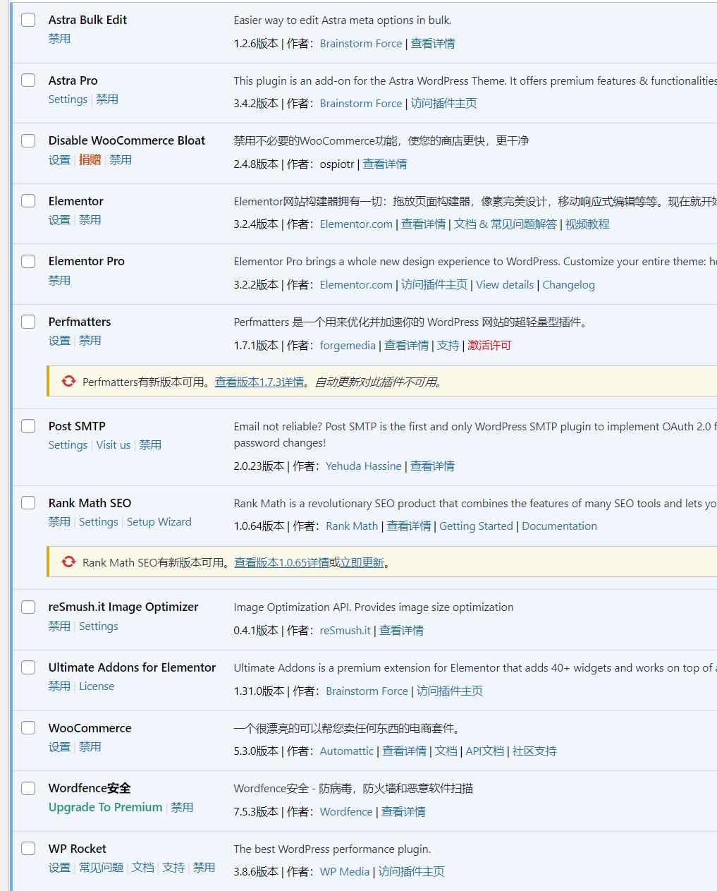 image 9 - NO.1 B2B外贸网站套装 | 开箱即用 | 主题、插件、页面、功能齐全