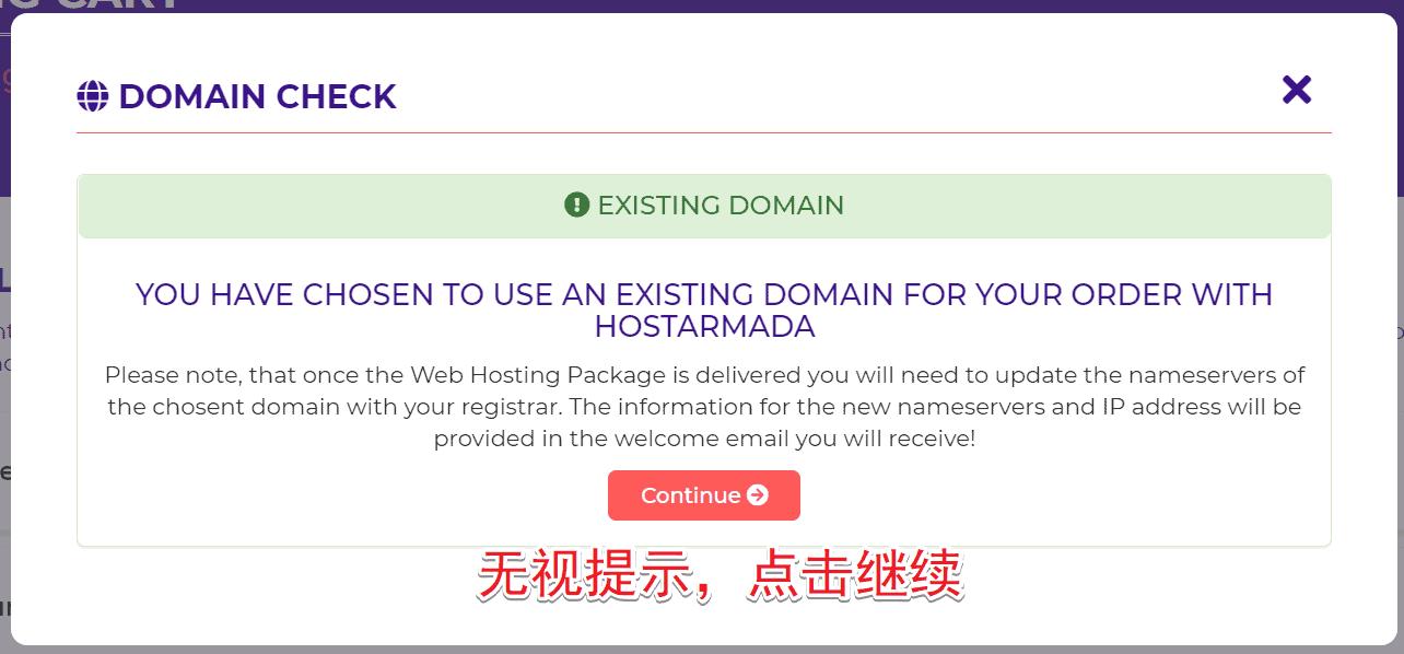 buy hostarmada 5 - Hostarmada主机:优惠购买攻略、建站教程与速度评测