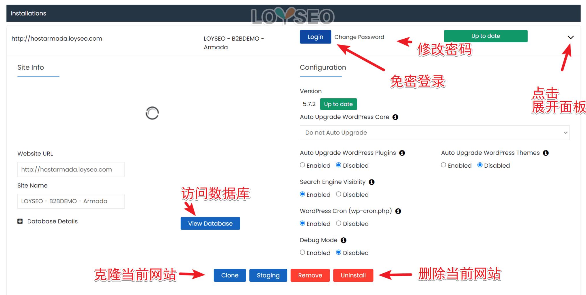 install wordpress in hostarmada 1 - Hostarmada主机:优惠购买攻略、建站教程与速度评测